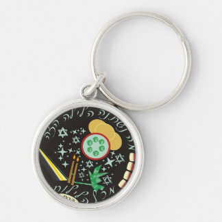 Ma Nishtana Silver-Colored Round Keychain