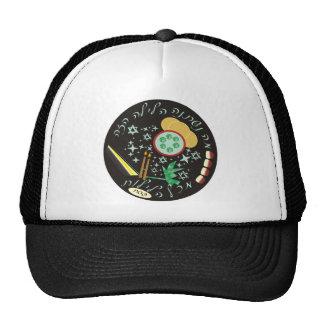 Ma Nishtana Trucker Hat