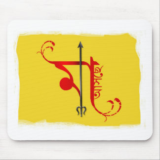 Maa asche mouse pad