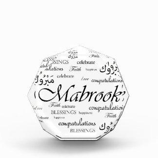 Mabrook! Congratulate your Arab friends Award