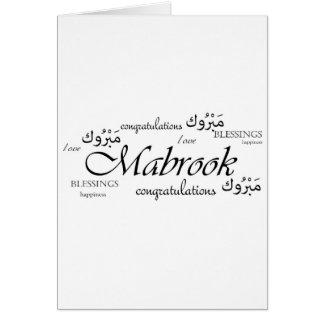 Mabrook! Congratulate your Arab friends Card