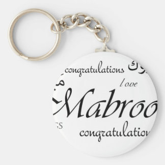 Mabrook! Congratulate your Arab friends Keychain