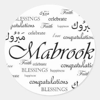 ¡Mabrook! Felicite a sus amigos árabes Pegatina Redonda