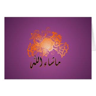 Mabrook púrpura islámico de la enhorabuena del tarjeta de felicitación
