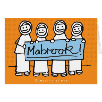 mabrook tarjeta