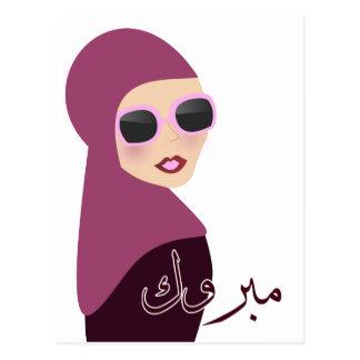 Mabruk Islamic scarf muslima hijab lady style Postcard