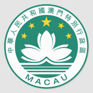 Macao SAR Classic Round Sticker