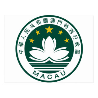 Macau (China) National Emblem Postcard