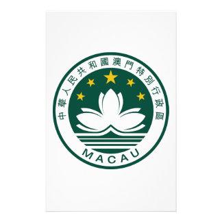 Macau (China) National Emblem Custom Stationery