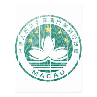 Macau Coat Of Arms Postcard