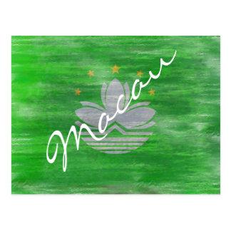 Macau distressed flag postcard