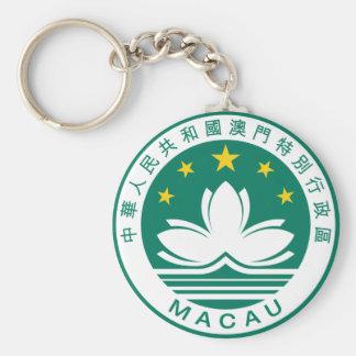 macau emblem keychain
