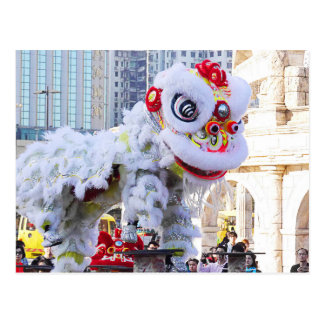 Macau - Fisherman' S Wharf - Dance Lion Postcard