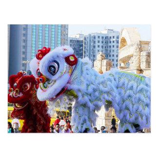Macau - Fisherman' S Wharf - Red & White Lion Postcard