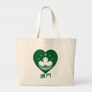 Macau Flag Heart Tote Bag