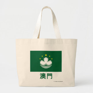 Macau Flag with Name in Chinese Canvas Bags