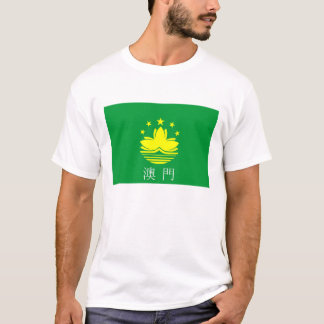 macau macao flag country chinese text name T-Shirt