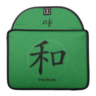 Macbook Sleeve Chinese Symbol For Sleeve For MacBooks