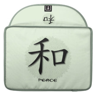 Macbook Sleeve Chinese Symbol For Sleeve For MacBook Pro