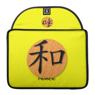 Macbook Sleeve Chinese Symbol For Sleeves For MacBook Pro