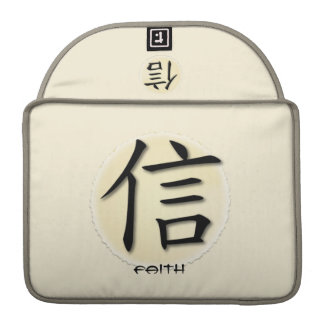 Macbook Sleeve Chinese Symbol For Faith MacBook Pro Sleeve