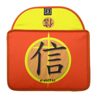 Macbook Sleeve Chinese Symbol For Faith Sleeves For MacBook Pro