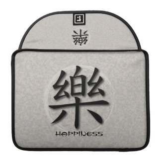 Macbook Sleeve Chinese Symbol For Happiness Sleeves For MacBook Pro