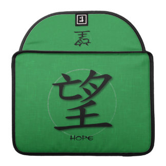 Macbook Sleeve Chinese Symbol For Hope Sleeve For MacBooks