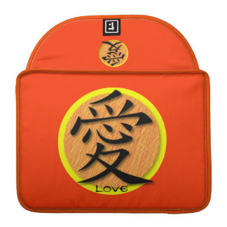 Macbook Sleeve Chinese Symbol For Love Sleeves For MacBooks