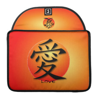 Macbook Sleeve Chinese Symbol For Love Sleeve For MacBooks