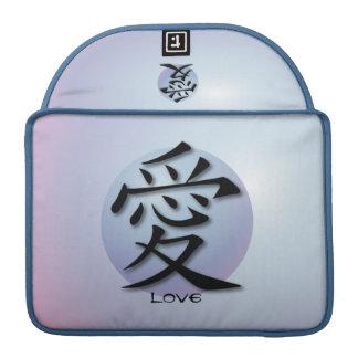 Macbook Sleeve Chinese Symbol For Love MacBook Pro Sleeve
