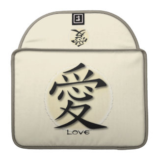 Macbook Sleeve Chinese Symbol For Love MacBook Pro Sleeves