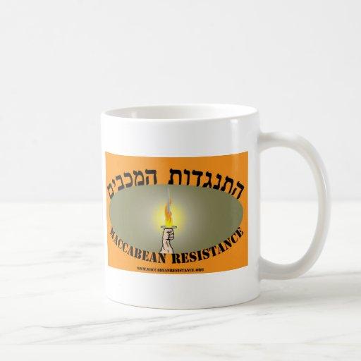 Maccabean Resistance Mug Org
