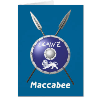 Maccabee Shield And Spears Card