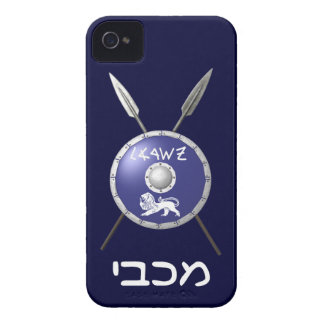 Maccabee Shield And Spears Case-Mate iPhone 4 Cases