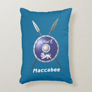 Maccabee Shield And Spears Decorative Pillow
