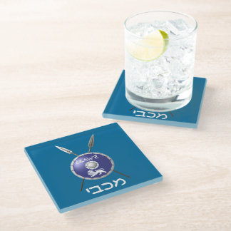 Maccabee Shield And Spears Glass Coaster