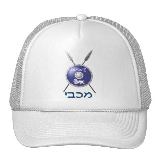 Maccabee Shield And Spears Trucker Hats
