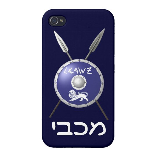 Maccabee Shield And Spears iPhone 4/4S Case