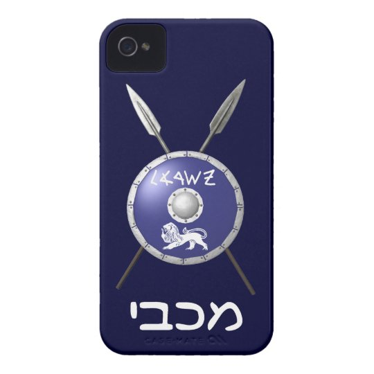 Maccabee Shield And Spears iPhone 4 Case