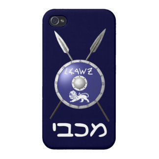 Maccabee Shield And Spears iPhone 4/4S Cover