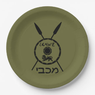 Maccabee Shield And Spears Paper Plate