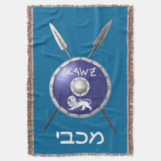 Maccabee Shield And Spears Throw Blanket