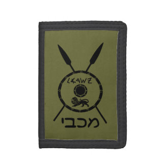 Maccabee Shield And Spears Wallet