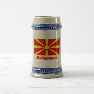 Macedonia Flag with name in Russian Beer Stein