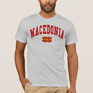 Macedonia Style T-Shirt