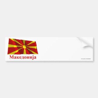 Macedonia Waving Flag with Name in Macedonian Bumper Sticker