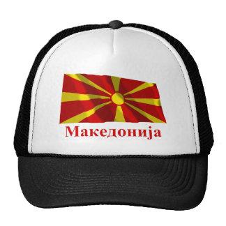 Macedonia Waving Flag with Name in Macedonian Trucker Hat