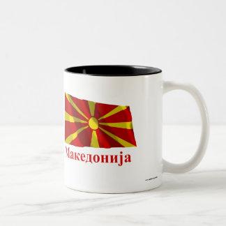 Macedonia Waving Flag with Name in Macedonian Two-Tone Coffee Mug