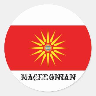 Macedonian Flag Sticker